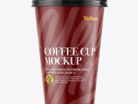 Coffee Cup Mockup - Front View