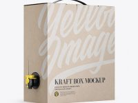 Bag In A Kraft Box With Dispenser Mockup - Half Side View