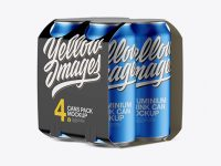 Carton Carrier W/ 4 Matte Metallic Cans Mockup - Half Side View