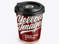 Matte Paper Coffee Cup Mockup - Front View (High-Angle Shot)