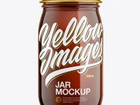 Dark Amber Glass Jar Mockup