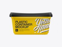 Glossy Butter Tub Mockup - Front, Top & Side Views