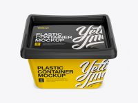 500g Glossy Butter Tub Mockup - Front View (High-Angle Shot)