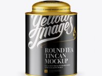 Metallic Tea Tin Can Mockup