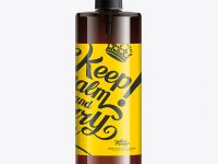Brown Cosmetic Bottle With Batcher – 500ml