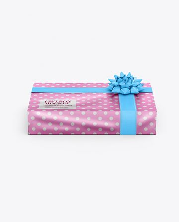 Metallic Gift Box Mockup