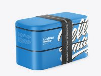 Matte Lunch Box Mockup