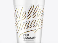 Frosted Clear Plastic Cup Mockup