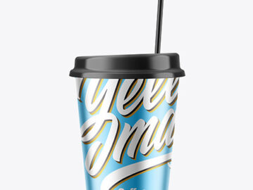 Metallic Coffee Cup Mockup