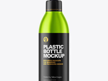 Metallic Bottle with Pump Mockup