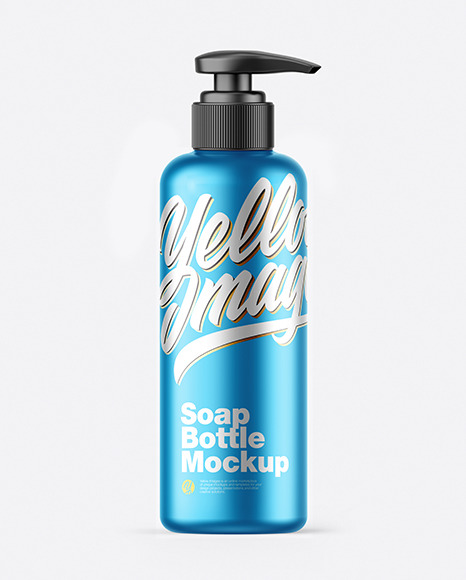 Matte Metallic Soap Bottle w/ Pump Mockup