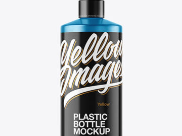 Metallized Plastic Bottle with Pump Mockup