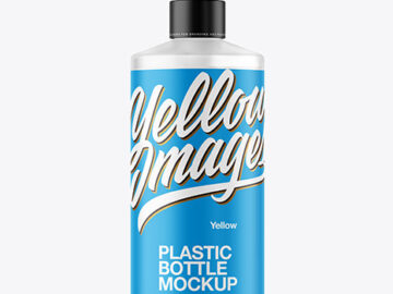 Frosted Plastic Bottle with Pump Mockup
